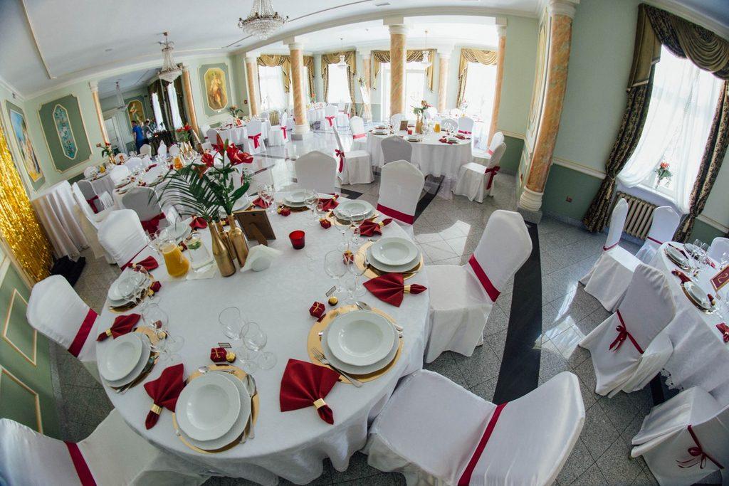 Sala na wesele gniezno